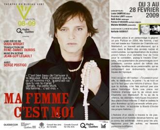femme magazine journal